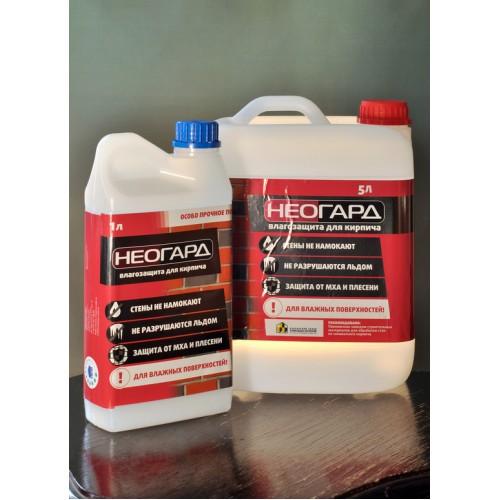 Пропитка гидрофобизатор metco seal ap клей жидкий полиуретановый